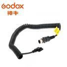 ◎相機專家◎ Godox 神牛 PB820 PB960 電池瓶連接線 Canon閃光燈接線 Cx 公司貨