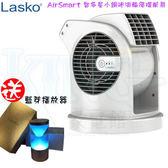 【現貨+贈藍芽播放器】美國Lasko U11300 AirSmart 樂司科智多星小鋼砲渦輪循環風扇 涼風扇
