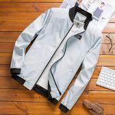 售完即止-男士外套修身帥氣棒球服秋裝潮流男生薄款夾克庫存清出(5-4S)