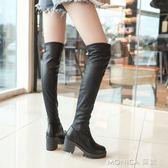 過膝長筒靴女秋冬季新款顯瘦彈力騎士長筒靴粗跟高筒靴小辣椒  美斯特精品