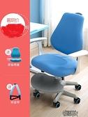學習椅 學習椅小學生書桌椅子坐姿凳可升降靠背凳子家用寫字座椅 【快速出貨】