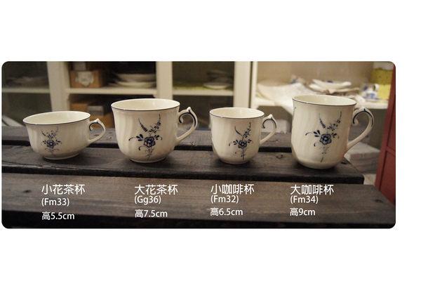 德國 V&B 老盧森堡 系列 300cc (大) 咖啡杯 #10-2341-4870