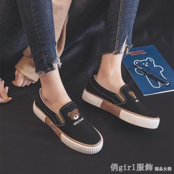 樂福鞋 2021夏季小熊帆布鞋女學生韓版樂福鞋百搭懶人鞋女平底一腳蹬女鞋 開春特惠