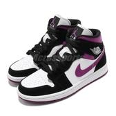 Nike Wmns Air Jordan 1 Mid Magenta 黑 紫紅 女鞋 AJ1 籃球鞋 運動鞋【ACS】 BQ6472-005