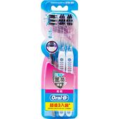 歐樂B天鵝絨小頭護齦牙刷-黑茶3入【愛買】
