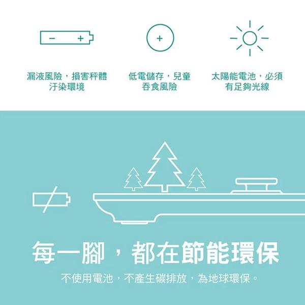 【KINYO】環保免電池迷你體重計 DS6588