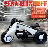 兒童摩托車 兒童電動摩托車小孩三輪車玩具汽車男女寶寶可坐人 非凡小鋪 JD