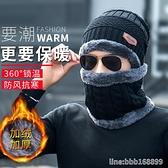 防風帽 騎電動摩托車頭套男冬季防寒面罩保暖防風帽子騎行口罩護臉罩頭罩 瑪麗蘇