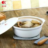 康舒砂鍋陶瓷寬口傳統小砂鍋家用燃氣明火直燒湯鍋燉湯黃燜雞燉鍋【店慶免運八九折鉅惠】