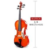 小提琴初學入門電子小提琴專業演奏成人小提琴實木樂器 HM  居家物語