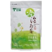世家冷泡茶茉香綠茶2.5g x20入【愛買】