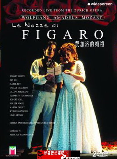 【停看聽音響唱片】【DVD】費加洛的婚禮