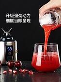 奧科網紅便攜式榨汁機家用水果小型迷你榨汁杯電動打炸果汁機充電  夏季新品