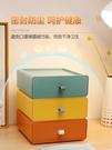 口罩收納盒 口罩收納盒家用大容量大號裝口鼻罩存放夾神器暫存保護箱日式盒子 米家