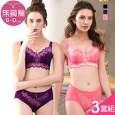姹紫嫣红(B-D)性感雙色蕾絲無鋼圈爆乳成套內衣(3套組)【黛瑪Daima】