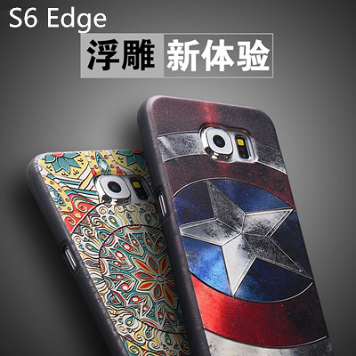 King*Shop~三星galaxy s6 edge卡通矽膠套 G9250浮雕保護套 s6 edge防摔外殼