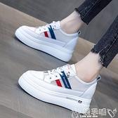 厚底鞋鏤空透氣小白鞋女2021夏新款百搭單鞋高跟休閒運動厚底內增高女鞋 嬡孕哺