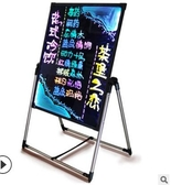led電子熒光板手寫發光小黑板店鋪宣傳廣告招牌閃光告板 現貨一米陽光