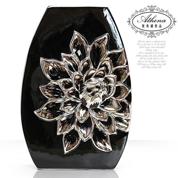 【雅典娜家飾】黑底浮雕薔薇陶瓷鍍銀平口花器-FB413