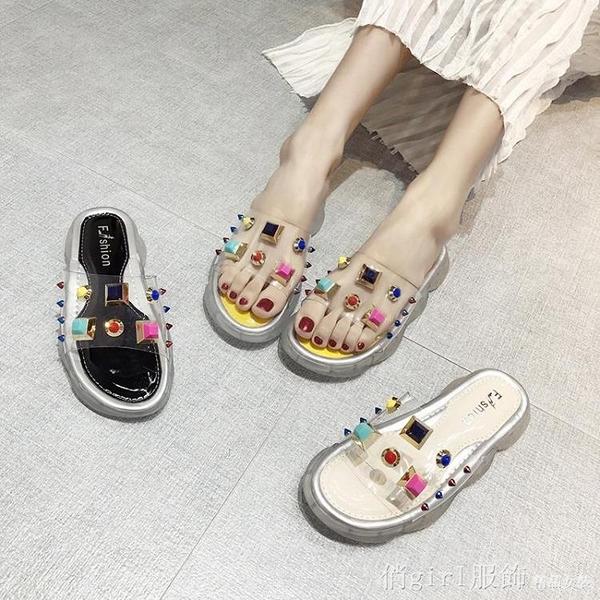 水晶拖鞋女外穿2020新款夏百搭果凍時尚透明網紅厚底潮款涼拖鞋女 開春特惠