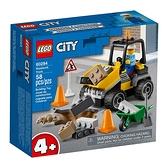 LEGO 樂高 CITY 城市系列 60284 道路工程車 【鯊玩具Toy Shark】