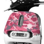 GOGORO 2面板貼 《潮酷文創》創意保護貼 獨特車貼 車膜 /  GR2055-聯盟