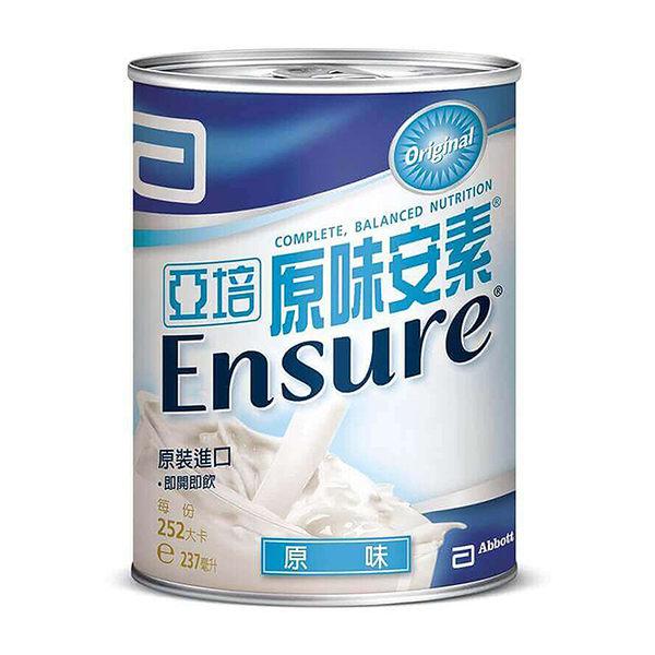 亞培安素 原味不甜 均衡營養配方237ml X 24入∕箱