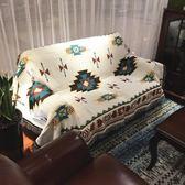 雙11狂歡加厚細紗棉線毯特色沙發巾沙發布防塵罩 秋冬多功能毯蓋毯   初見居家