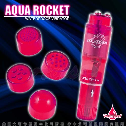 按摩棒 情趣用品超學超強砲-多功能防水震動按摩棒-紅(四種功能可替換)
