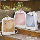 大容量韓版女外出旅行後背包簡約撞色高中學...