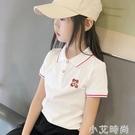 兒童夏裝女童POLO衫短袖t恤夏季2021新款韓洋氣小熊體恤可愛純棉 小艾新品