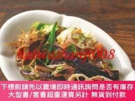 二手書博民逛書店【未讀品】罕見ごはんがおいしい野菜のおかずY465018 富田ただすけ 著 世界