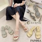 PAPORA夾腳線條休閒涼鞋跟拖鞋KS3666黃色/藍色/米色