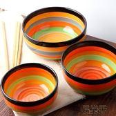 館長推薦☛碗創意韓式陶瓷餐具彩虹碗米飯碗