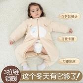 兒童睡袋 嬰兒睡袋寶寶睡袋兒童防踢被抱被純棉可拆袖