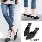 PAPORA 女V口顯亮流行穆勒鞋跟鞋拖鞋KM128