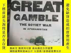 二手書博民逛書店The罕見Great Gamble【偉大的冒險】 英文原版Y22