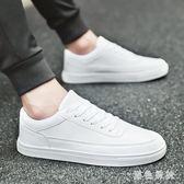 大碼 夏季男鞋青少年小白鞋韓版潮流板鞋男運動休閒百搭學生白鞋子 aj12050『黑色妹妹』