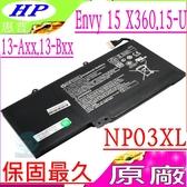 HP 電池(原廠)-惠普 NP03XL,Envy X360 15-u011dx,15-U050CA,15t-u000 x360,3ICP6/60/80, TPN-Q148,TPN-Q149