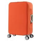 托運箱套行李箱加厚保護套