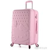 韓版拉桿箱小清新旅行箱女兒童行李箱22寸24寸26寸學生皮箱子母箱ATF 探索先鋒