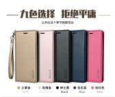 秋奇啊喀3C配件---hanman韓曼真皮華碩zenfone4 selfiv pro ZD552KL帶支架手機皮套