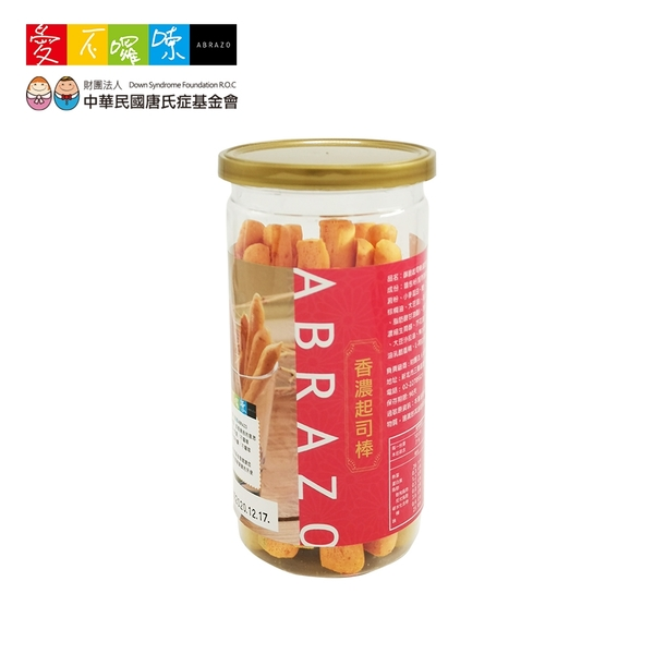 【愛不囉嗦】 酥脆起司棒 - 70g/罐 ( 香濃起司口味 )
