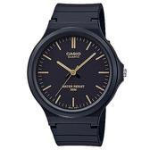【CASIO】 大錶面簡約文青休閒錶-金羅馬黑面(MW-240-1E2)