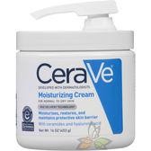 CeraVe 保濕乳霜 壓頭款 453g 新上架特惠 【百奧田旗艦館】