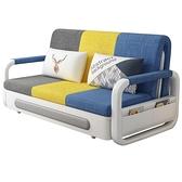 沙發床兩用可摺疊伸縮客廳多功能小戶型實木1.5米陽台單雙人沙發 {免運}