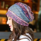 坐月子帽薄款產後時尚透氣孕婦冒春秋款秋冬產婦帽子 黛尼時尚精品