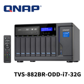 QNAP 威聯通 TVS-882BR-ODD-i7-32G 8Bay 32G RAM Intel i7-7700 搭載藍光燒錄機 NAS 網路儲存伺服器 (附遙控器)