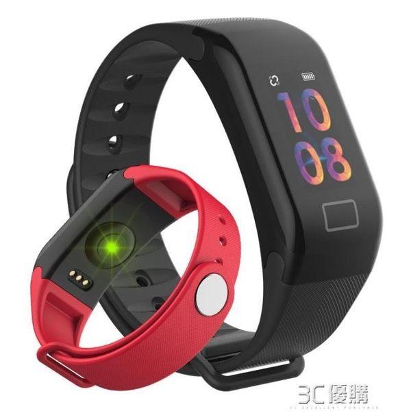 現貨出清 彩屏智慧手環運動睡眠監測血氧手錶小米3代防水計步華為2igo 3c優購 9-13