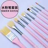 10支水粉筆油畫彩筆刷筆水粉畫筆美術專業丙烯筆顏料筆扇形筆套裝 完美情人精品館